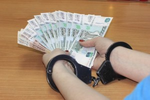 Sudahi Saja Korupsi