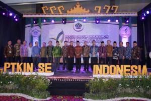 Sukses Gelar FGD PTKIN, UIN Raden Intan Lampung Diapresiasi