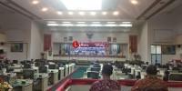 Tak Kuorum, Rapat Paripurna DPRD Provinsi Sempat Molor