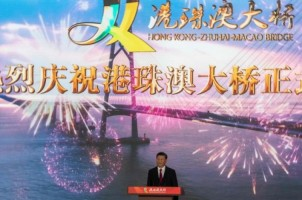 Tiongkok Resmikan Jembatan Laut 55 Km Terpanjang di Dunia