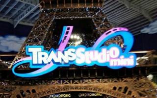 Trans Studio Mini Ramai Dikunjungi Pengunjung