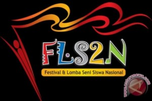 Tuan Rumah FL2SN, Lampung Alokasikan Rp4 Miliar