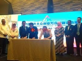 Unila Didorong Buka Program Studi Bahasa Mandarin