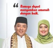 Usai Dilantik, Gubernur dan Wakil Gubernur Lampung akan Temui KPK
