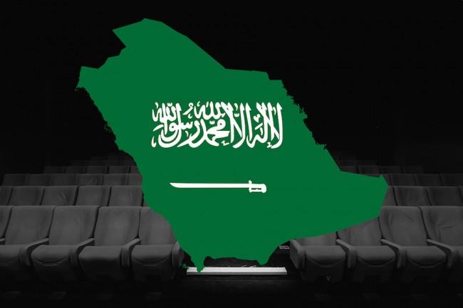 Perdana, Arab Saudi Bakal Bergabung ke Festival Film Cannes
