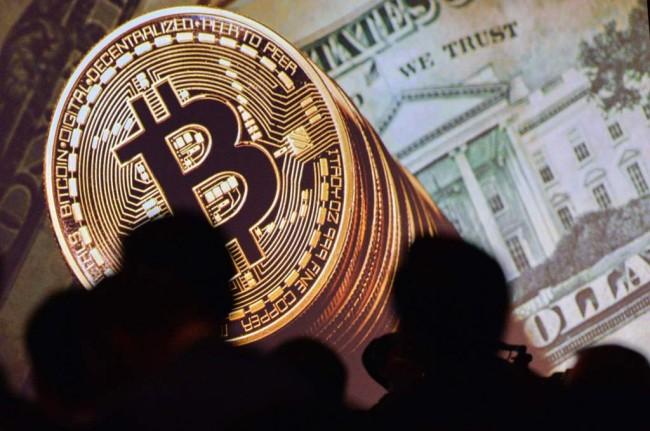 LAMPUNG POST | Masyarakat Diminta Tak Tergiur Iming-Iming Bitcoin