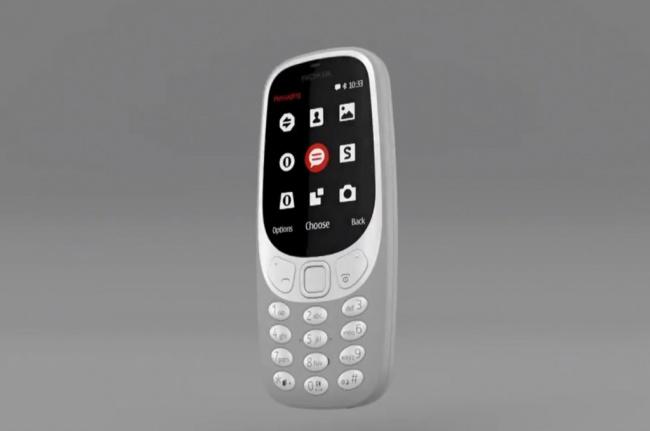 LAMPUNG POST | Nokia 3310 Versi 2017 Mulai Beredar di Pasaran