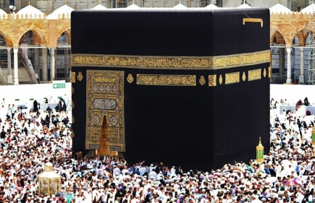 LAMPUNG POST | Arab Saudi Larang Jemaah asal Qatar ke Masjidil Haram