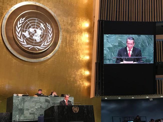 PBB Resmi Tolak Pengakuan Sepihak AS atas Yerusalem