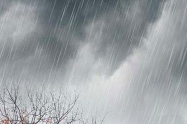 LAMPUNG POST | Waspada Hujan Lebat Dibeberapa Daerah di Malam Tahun Baru