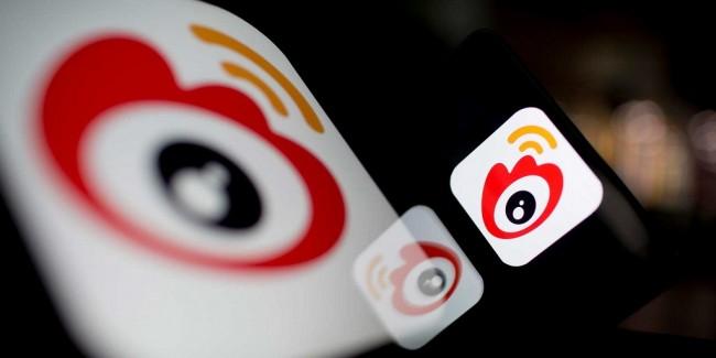 LAMPUNG POST | Pegawai Weibo Dihadiahi iPhone Jika Bisa Laporkan 200 Konten Negatif