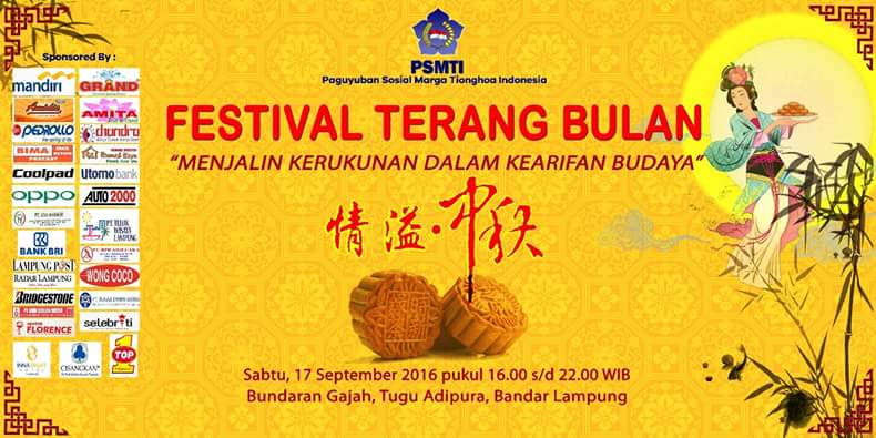 LAMPUNG POST   PSMTI Bandar Lampung Gelar Festival Terang Bulan