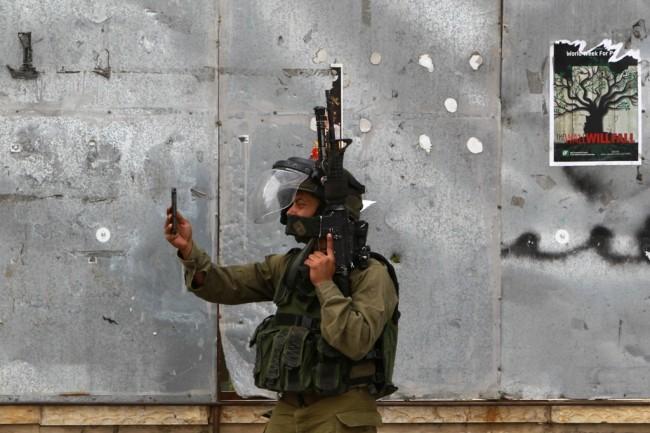 LAMPUNG POST   Israel Tangkap Ahli Pembuat Peta Palestina