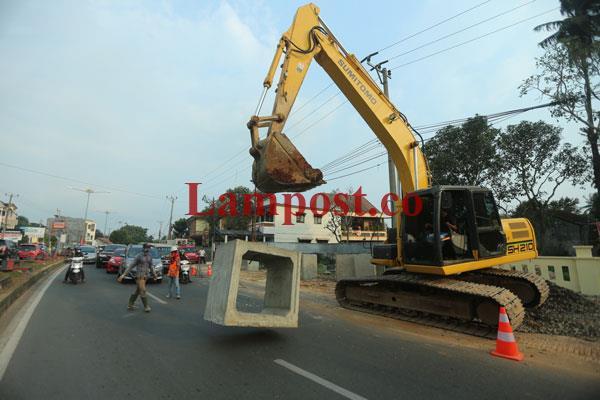 LAMPUNG POST   Bandar Lampung Kota Flyover