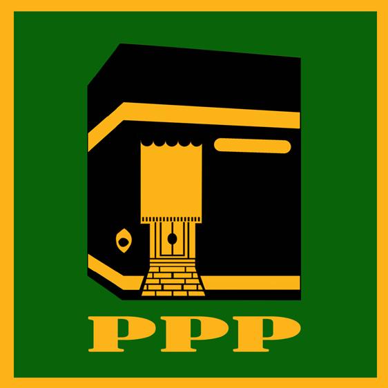 LAMPUNG POST | PPP Perpanjang Surat Tugas Ridho