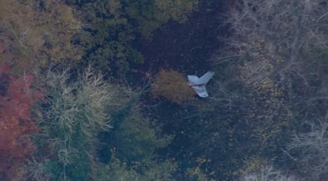 LAMPUNG POST | Pesawat Terbang Tabrak Helikopter di Inggris, 4 Orang Tewas