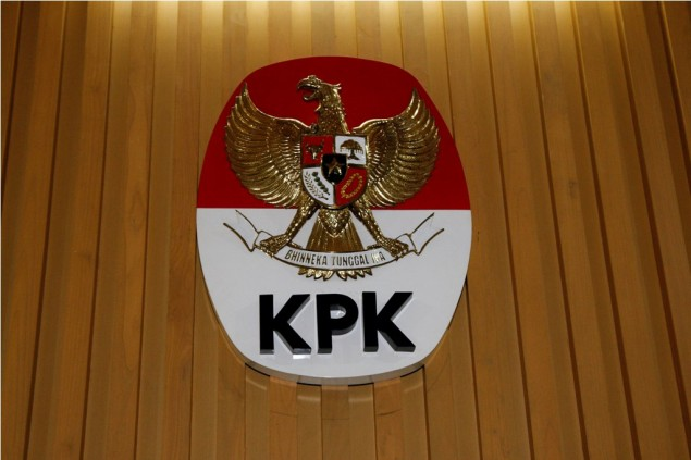 KPK Periksa 4 PNS Pemkab Lamteng Terkait Kasus Suap