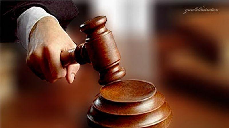 LAMPUNG POST | Hukuman 3,9 Abad