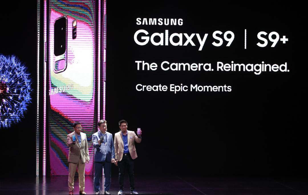 Samsung Luncurkan S9