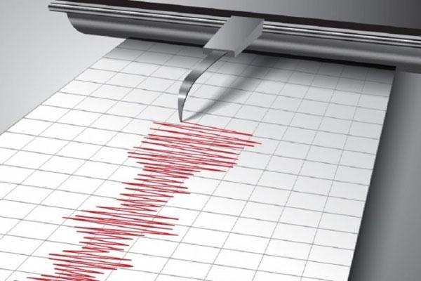 LAMPUNG POST | BMKG Pastikan Gempa Susulan 7,1 SR Hoax