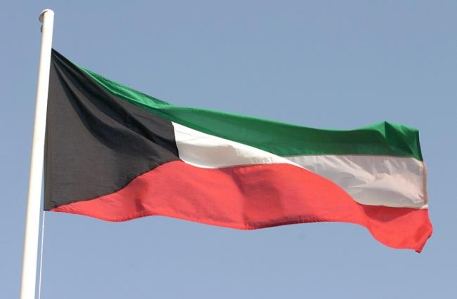 LAMPUNG POST | Iran Ancam akan Gantian Mengusir Diplomat Kuwait
