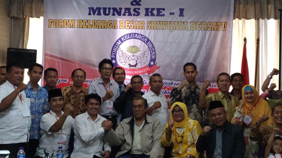 LAMPUNG POST | Forum Keluarga Besar Sriwijaya Bersatu Dideklarasikan