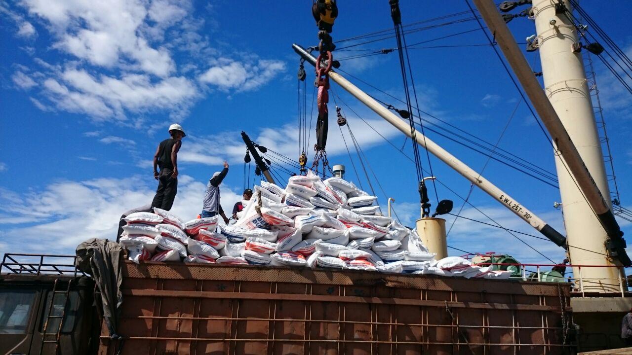 Proses Bongkar Muat Beras Impor Hingga Empat Hari Kedepan