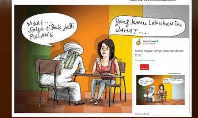 LAMPUNG POST | Majalah Tempo Siap Selesaikan Masalah Karikatur di Dewan Pers