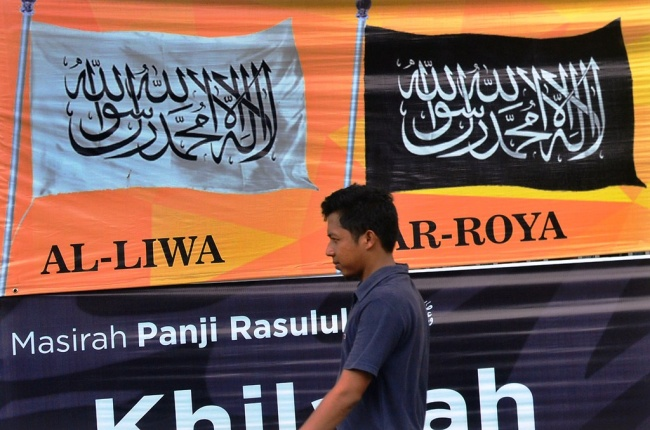 LAMPUNG POST | Polda Lampung Larang Kegiatan HTI