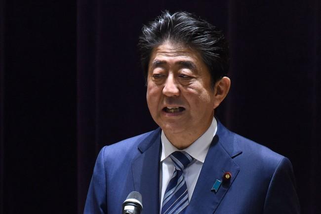 LAMPUNG POST | Jepang Gerah dengan Provokasi Korut