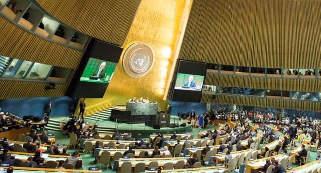 LAMPUNG POST | PBB Resmi Adopsi Traktat Larangan Senjata Nuklir