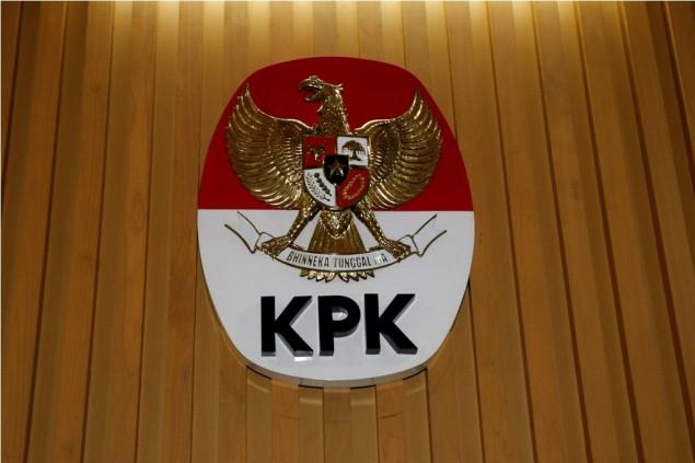KPK OTT Kepala Daerah di Kalsel