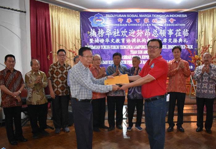 Xie Tiao Ji Gou Lampung Fokuskan 3 Program Unggulan