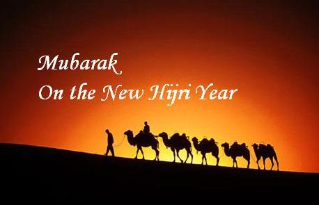 LAMPUNG POST | Memaknai Tahun Baru Hijriah