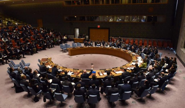 LAMPUNG POST | PBB Tolak Pengakuan Trump atas Status Yerusalem