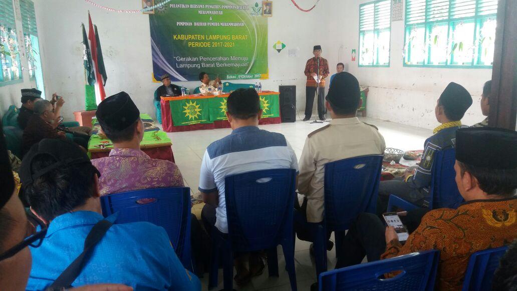Image result for muhammadiyah kabupaten lampung barat
