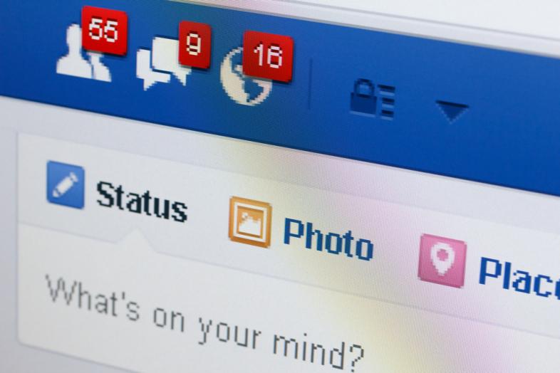 LAMPUNG POST | Tak Ingin Status Facebook Anda Dilihat Sembarang Orang? Ini Caranya