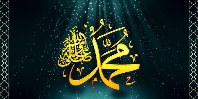 LAMPUNG POST | Nabi Muhammad Saw dan Refleksi Bernegara
