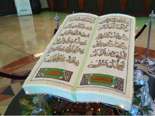 Kue Replika Alquran yang Menarik Perhatian
