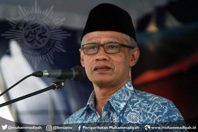 LAMPUNG POST | HTI Dibubarkan, Ini Reaksi Muhammadiyah