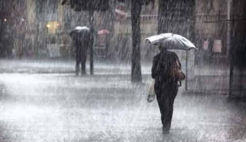 LAMPUNG POST | Waspada : Hari Ini Sebagian Besar Wilayah Lampung Potensi Hujan Lebat