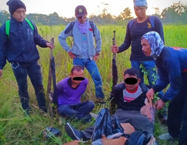 Areal Taman Nasional Way KambasRentan Perburuan Satwa Liar Dilindungi
