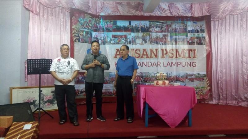 Arisan PSMTI Bandar Lampung Pererat Silaturahmi
