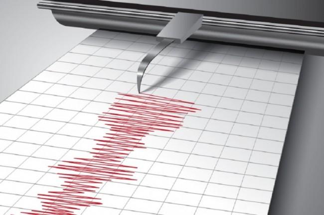 LAMPUNG POST | BMKG Catat Ada 11 Gempa Susulan