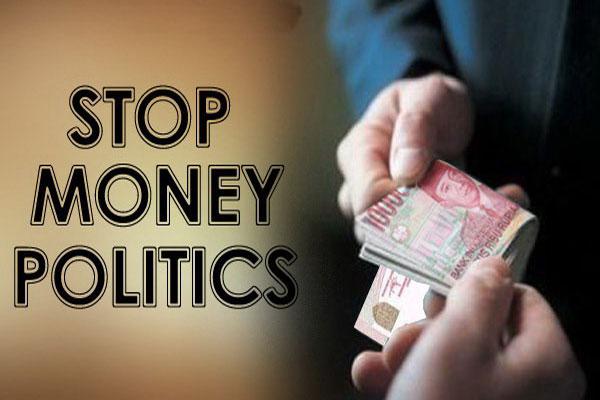 LAMPUNG POST | Tantangan Politik Uang