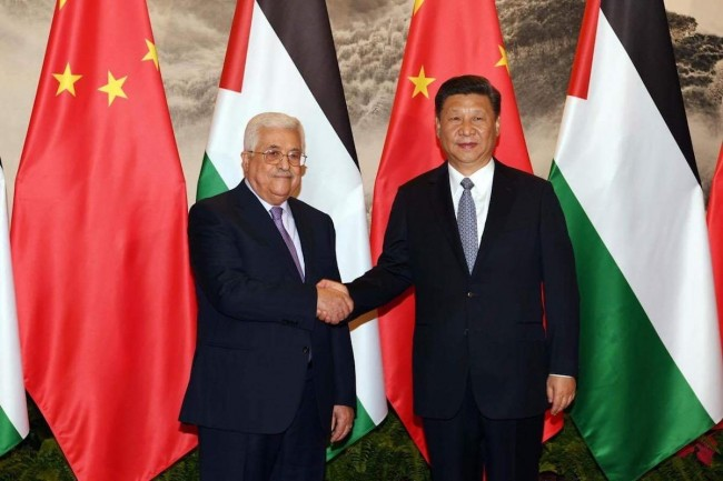 LAMPUNG POST | Tiongkok Dukung Kemerdekaan Palestina