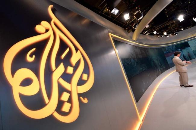 LAMPUNG POST | Al-Jazeera Digempur Serangan Siber Berkala Besar