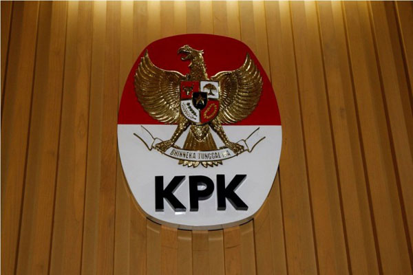 LAMPUNG POST | Cerita Lampung dan KPK
