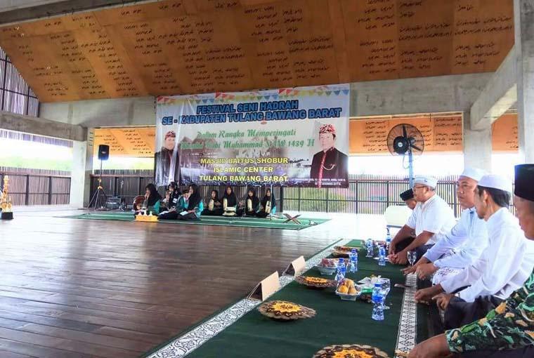 LAMPUNG POST | Semarak Festival Seni Hadrah Se-Tulangbawang Barat