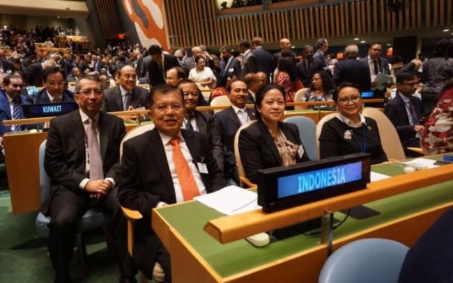 LAMPUNG POST | Wapres JK Bahas Krisis Rakhine Bersama OKI Disela Sidang PBB